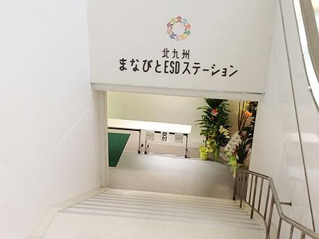 魚町銀天街の「中屋興産ビル」地下1階に開設された