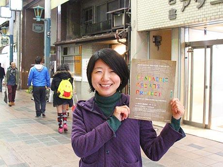 演劇集団「ペピン結構設計」の石神夏希さん