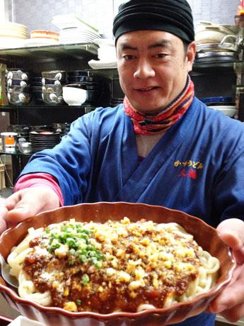 「『麻婆豆腐うどん』や『かすスパゲティ』など失敗例も多い」と入嶋さん