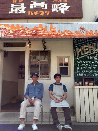 店舗の隣はカフェ「MAMA福」