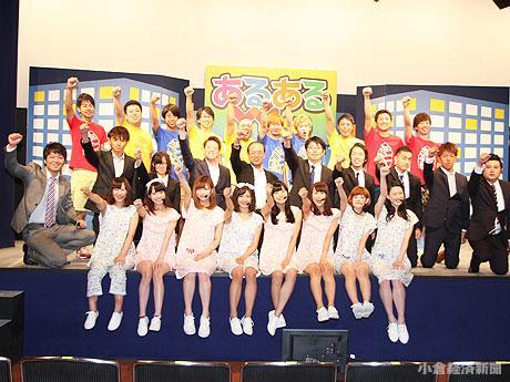 会見には、同大学の学生らや平井副学長、梶谷助教に加え、パジャマファーム√13,こくらタケノコボーイズらが出席した。