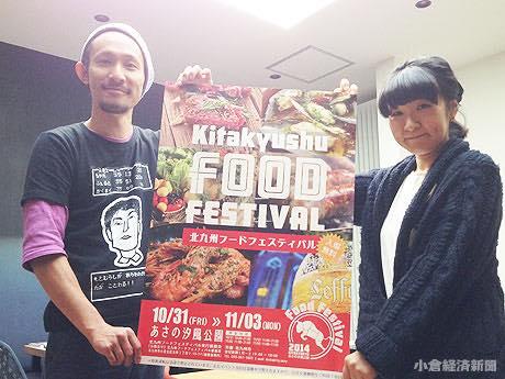 秘密基地スタッフの生駒さん(左)と和田さん