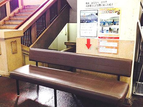 門司区役所では「健さんが座った椅子」が展示されている。