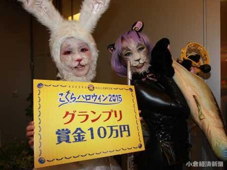 グランプリを獲得したのは市内のOLペア井上純子さんと白石蘭さん