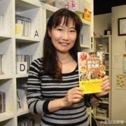 グルメ本「おいしい北九州」 ラジオパーソナリティーが「店主の人柄」テーマに