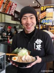 小倉の味噌ラーメン専門店「鈴屋」開業1カ月 幅広い客層の支持受ける