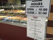 小倉の「クリスピークリームドーナツ」2店が閉店 福岡県内から消える