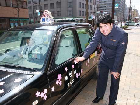 「新卒で採用されて4年目」という田中好孝さん