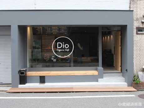 全面ガラスが特徴の「Dio」