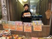 小倉・旦過市場にレトロな弁当総菜店「丸ふじ」 「食を通じて北九州の魅力」発信
