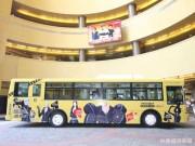 北九州に映画「ワンピース」ラッピングバス 劇場版公開記念でタイアップ