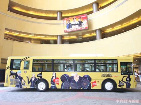 7月7日、リバーウォーク北九州でお披露目した「ワンピースゴールド」ラッピングバス