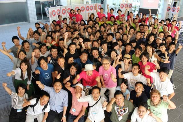 閉会式後の参加者全員集合写真