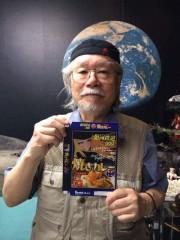 北九州の仕出し業者が「華麗なる銀河鉄道999」カレー 松本零士さんとコラボ