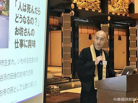 「母方の祖父が僧侶だったが跡継ぎではなく、全く縁のなかった寺院の門をたたいて仏門に入った」という松本紹圭さん