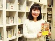 グルメ本「おいしい北九州」 ラジオパーソナリティーが再発行