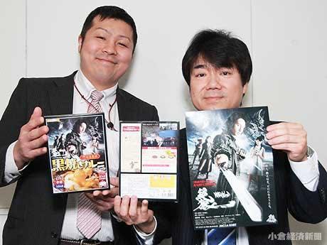 販売目標3000個を掲げる「絶狼-ZERO-」カレー。社長の後藤祐平さん(右)と後藤寛之さん