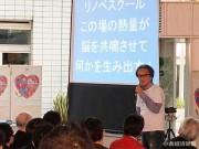 北九州「リノベーションスクール」最終回 実現可能な事業アイデア8案
