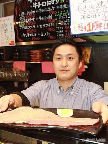 「牛タン1本斬り」をすすめる店主の岩武潔士さん。
