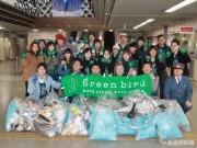 グリーンバード北九州、モノレール沿線を清掃 中高生や社会人に活動の輪広がる