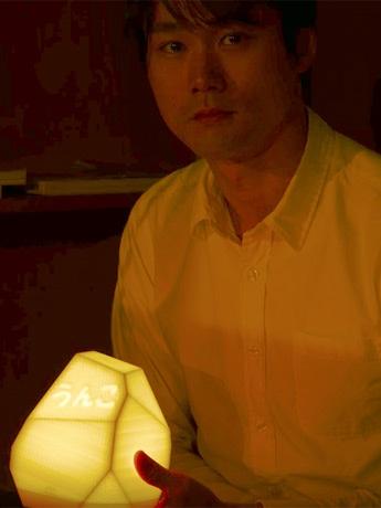 北九州の商品企画会社が「すぐに消したくなる」照明器具販売へ 地元IT会社と共同開発