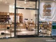 小倉に「京築エリア」特産品ショップ 既存商品のブランディング見直し