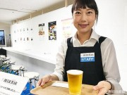 小倉井筒屋に限定「ビール試飲」バー 入手しにくいビールを1杯200円で