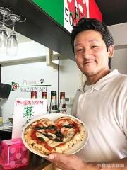 小倉のナポリ風ピザ専門店「カッツェナーリ」1年 「九州北部豪雨」募金も