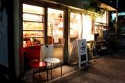 小倉のアンティーク雑貨店「イエンカン・ブロカンテ」 逆サマータイム導入