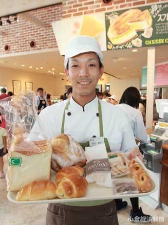 小倉に石窯パン店「グラティエパーク」 人気の「カレーパン」1000個販売