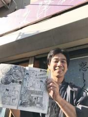 小倉の居酒屋が漫画「クッキングパパ」に 看板メニュー「関門海峡タコ」紹介
