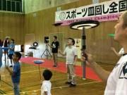 小倉で全日本スポーツ皿回し大会 5歳~83歳45人、皿回し技術競う