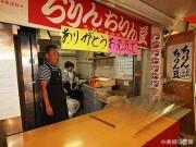 北九州の郷土料理「ちりんちりん豆」、56年の歴史に幕 後継者育てば再開か