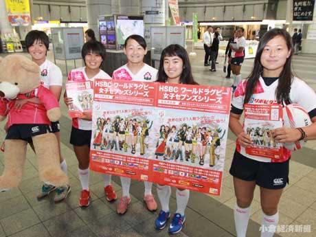 小倉駅JAM広場で大会開催をPRする長田いろは選手(右端)とメンバー(前回開催時の模様)