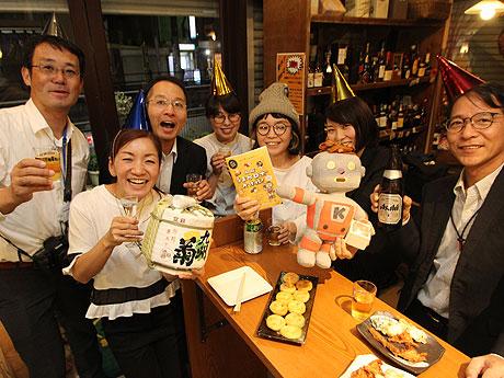 通常は角打ち営業をしていない「林田酒店」(京町2)は、開催期間中の月曜・水曜・金曜17時~19時30分のみ角打ちを行う