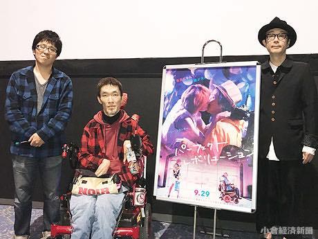 (左から)舞台あいさつの壇上に立つ、松本准平監督、熊篠慶彦さん、リリー・フランキーさん