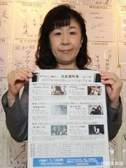 小倉の「昭和館」で高倉健特集 命日「11月10日」はコーヒーで献杯も