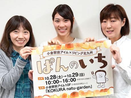 ポスターでPRする「西日本リビング新聞社」スタッフ