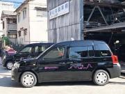小倉のタクシー事業者が「ジャパンタクシー」導入 北九州1号車