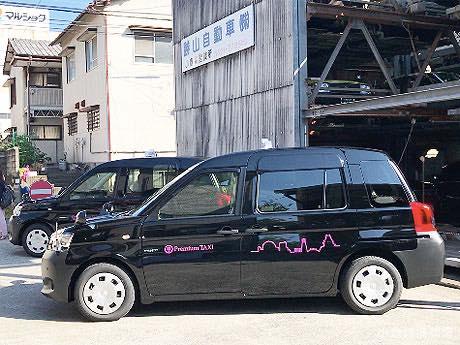 「ジャパンタクシー」出発式の模様