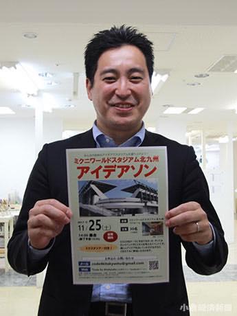 主催者の糸川郁己さん