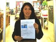 北九州のトライアスロン選手「有能選手育成」資金募る 「東京五輪」も視野に
