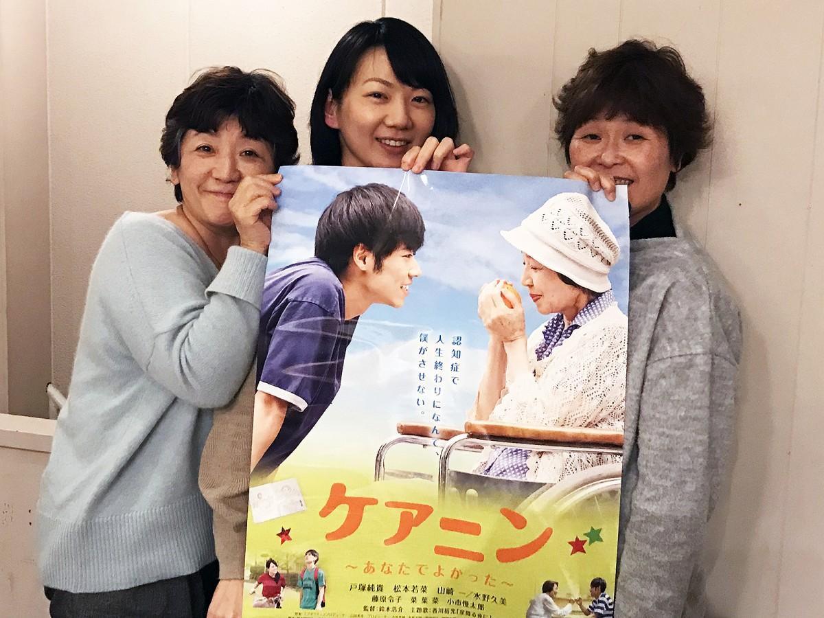自主映画上映会を主催した杉本みぎわさん(左)と実行委員会メンバー
