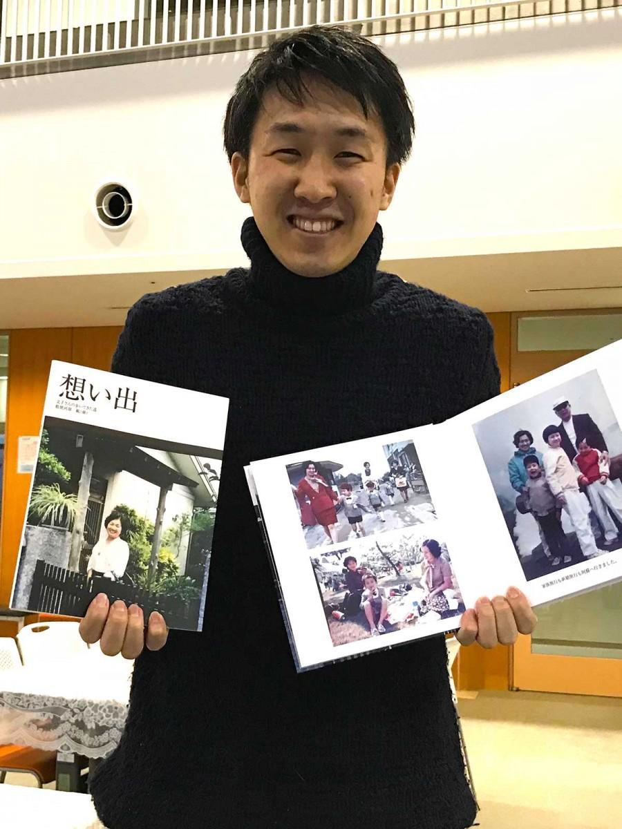社会福祉士として活動する傍ら、「人生BOOK」事業を始めた勅使河原さん