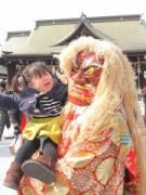 小倉「八坂神社」で節分祭 参拝者300人が厄除け願う
