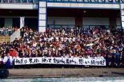 小倉・紫川で震災復興支援イベント「大歌声喫茶」 市民700人が昭和歌謡合唱
