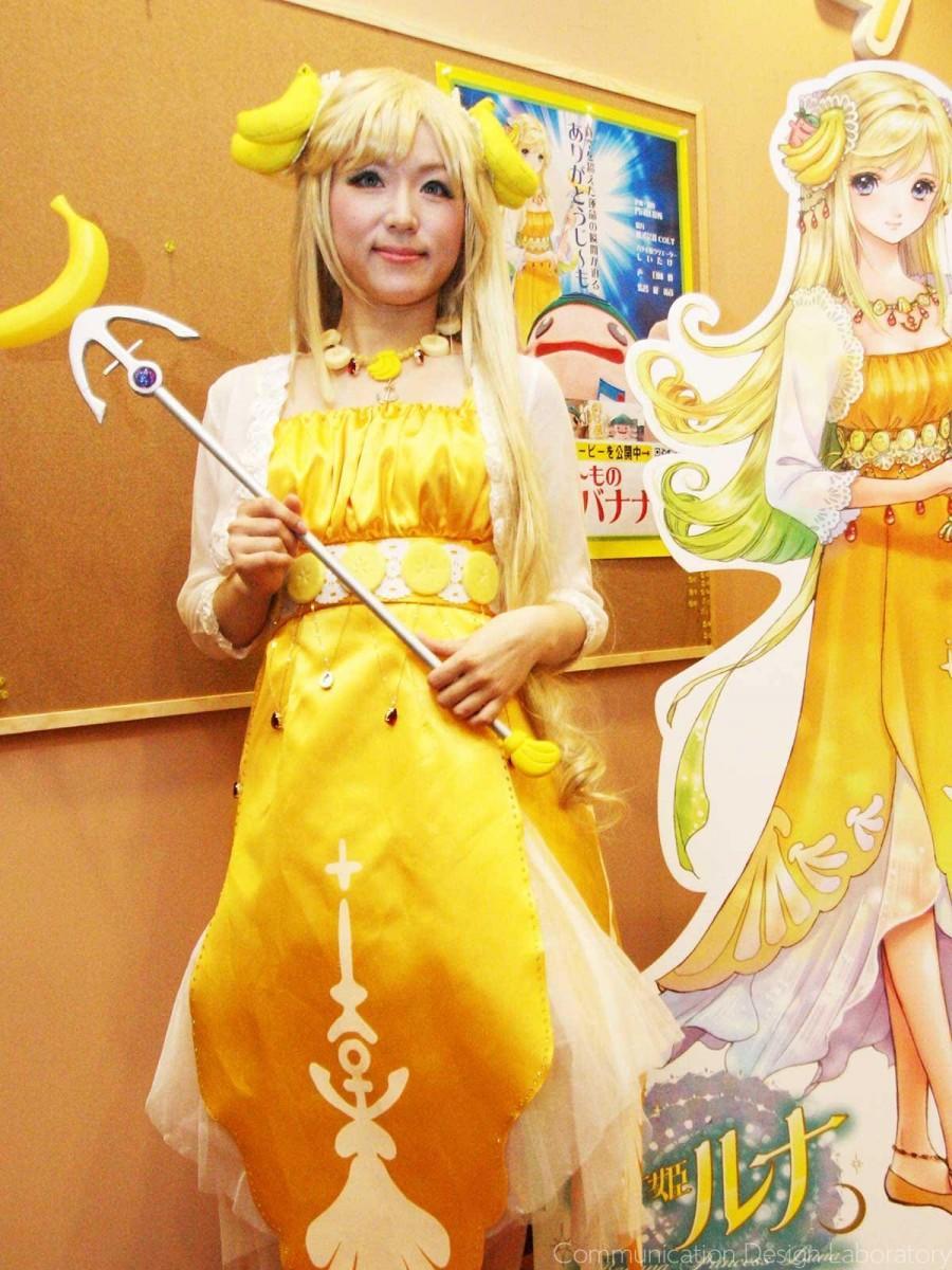 「バナナ姫ルナ」こと井上純子さん