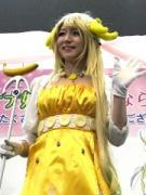 北九州市のコスプレ職員「バナナ姫ルナ」、涙の引退ステージ
