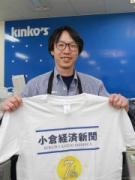 小倉の「キンコーズ平和通り店」でTシャツプリント 「1枚ごと」デザイン変更も