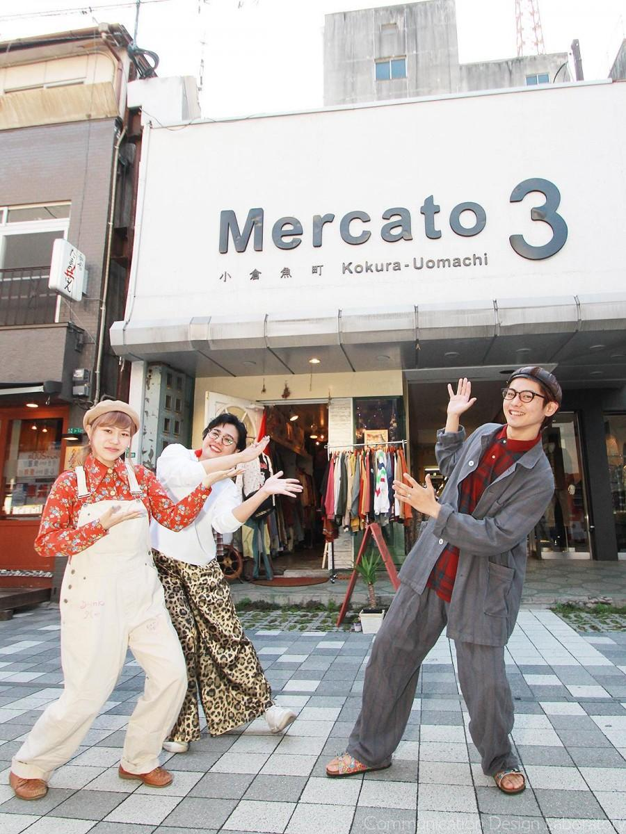 昨年、開業した古着店「ブルーミーデイズ」の池部哉太さん(右)と豊村遥子さん(左)、セレクトショップ「GUGU」のたなかあやさん(中央)